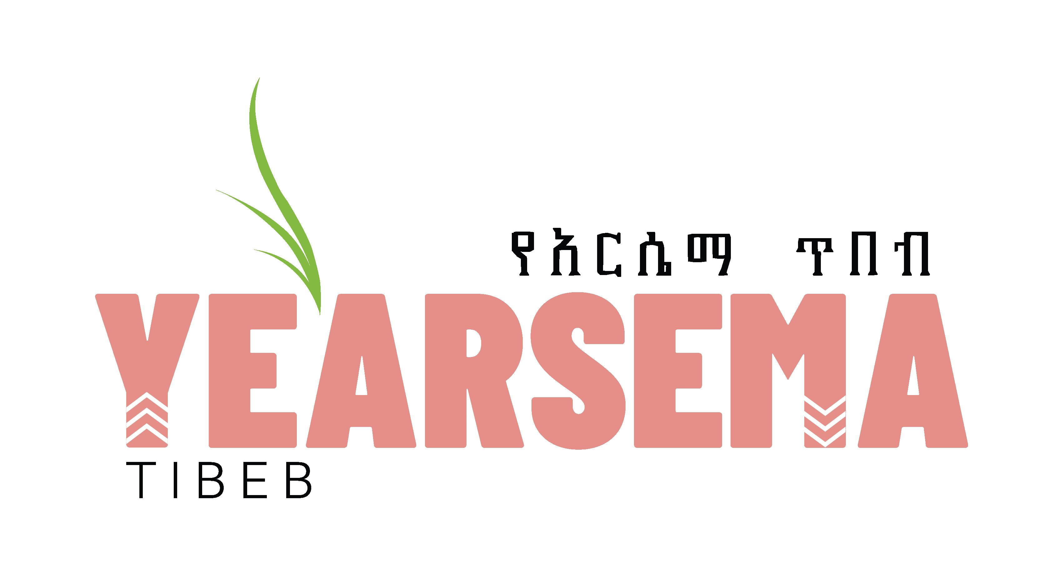Ye'arsema Tibeb