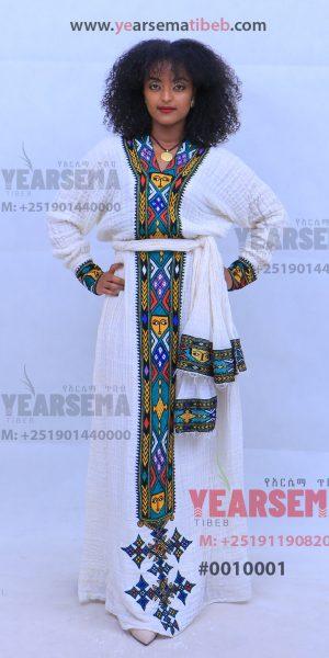 Nigist Saba Dress