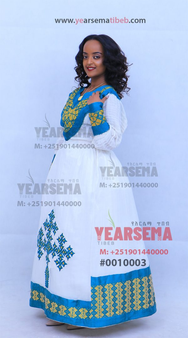Ethiopian Traditonal Cloth #0010003